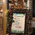 108.3.2.(10)清境-香格里拉空中花園‧精選套餐.JPG