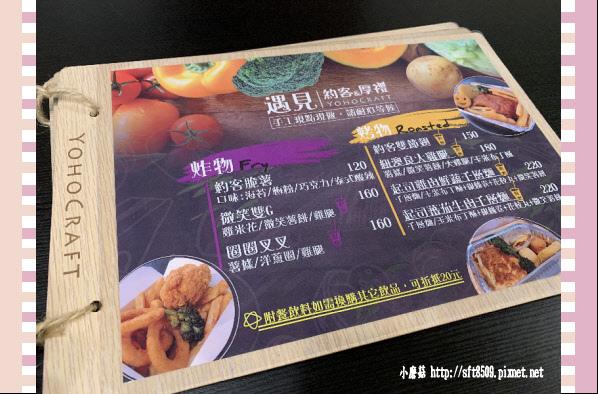 108.3.3.(30)台中后里-約客厚禮手創館.JPG