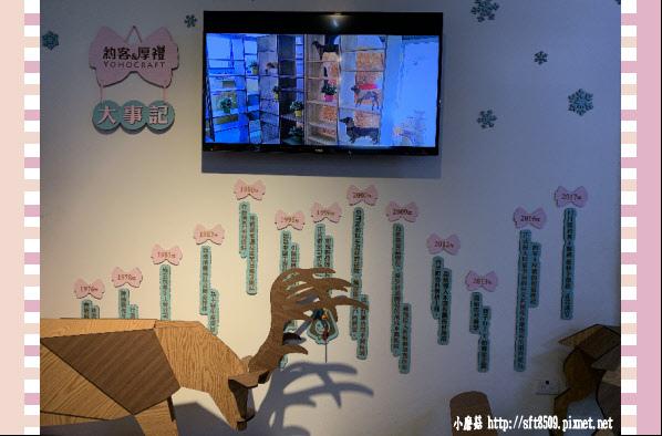 108.3.3.(102)台中后里-約客厚禮手創館.JPG