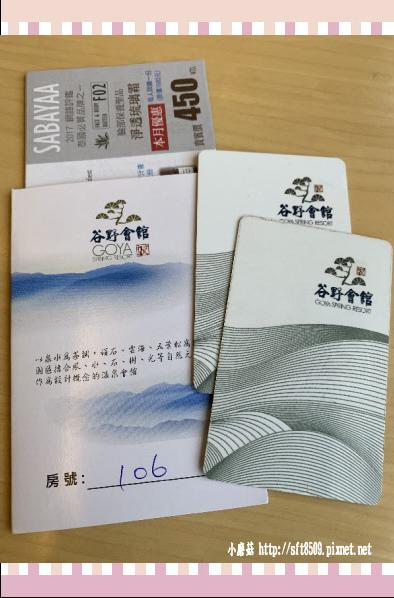 108.2.2.(13)台中-谷野會館.JPG