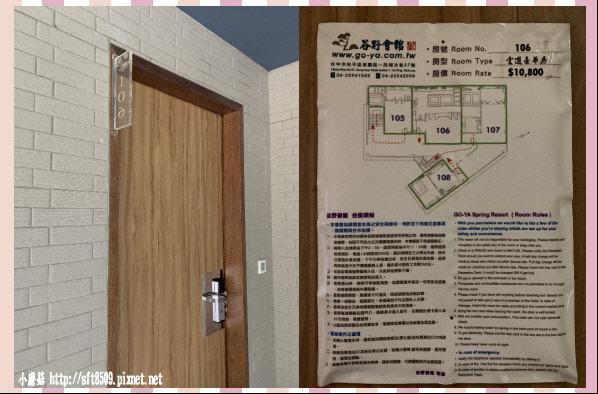 108.2.2.(19)台中-谷野會館.JPG