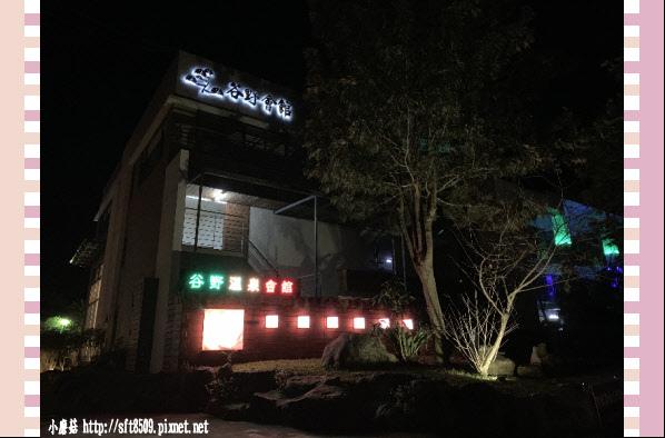 108.2.2.(123)台中-谷野會館.JPG