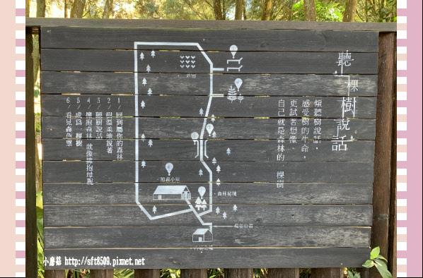 108.2.3.(151)台中新社-薰衣草森林.JPG