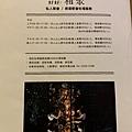 108.2.3.(51)台中-好好西屯店.JPG
