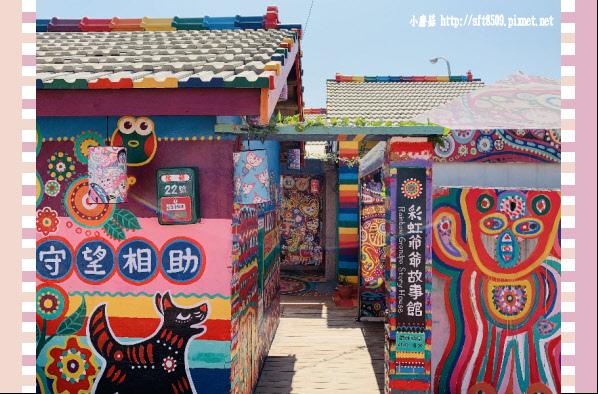 108.2.4.(123)台中-彩虹眷村.JPG