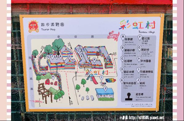 108.2.4.(141)台中-彩虹眷村.JPG