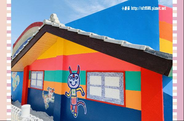 108.2.4.(146)台中-彩虹眷村.JPG