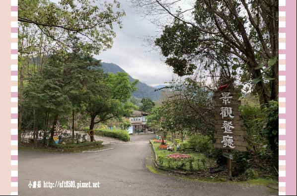 108.3.16.(39)尖石-石上湯屋.JPG
