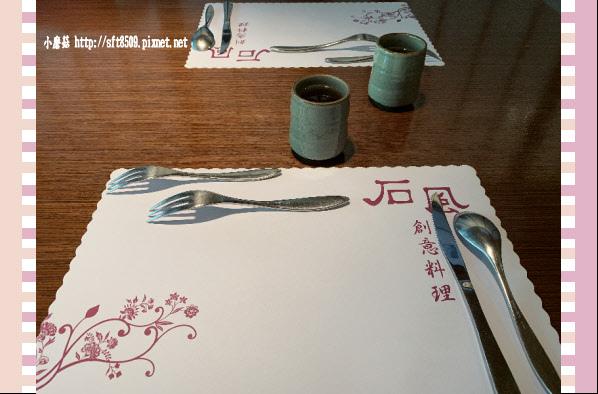 108.3.30.(52)苗栗大湖-石風城堡‧創意料理.JPG