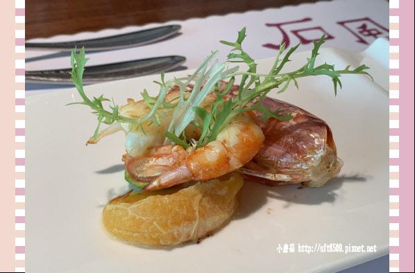 108.3.30.(66)苗栗大湖-石風城堡‧創意料理.JPG