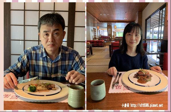 108.3.30.(78)苗栗大湖-石風城堡‧創意料理.JPG