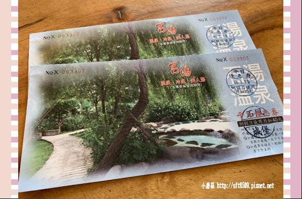 108.3.30.(109)苗栗大湖-石風城堡‧創意料理.JPG