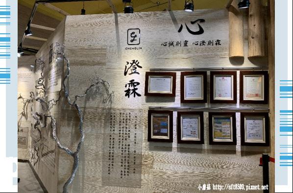 108.4.14.(11)雲林虎尾-澄霖沉香味道森林館.JPG