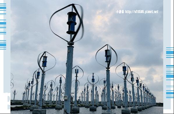 108.4.14.(7)彰化王功風力發電區.JPG