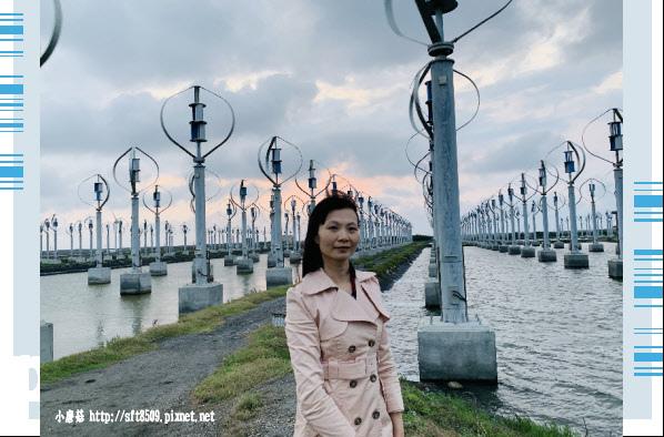 108.4.14.(55)彰化王功風力發電區.JPG