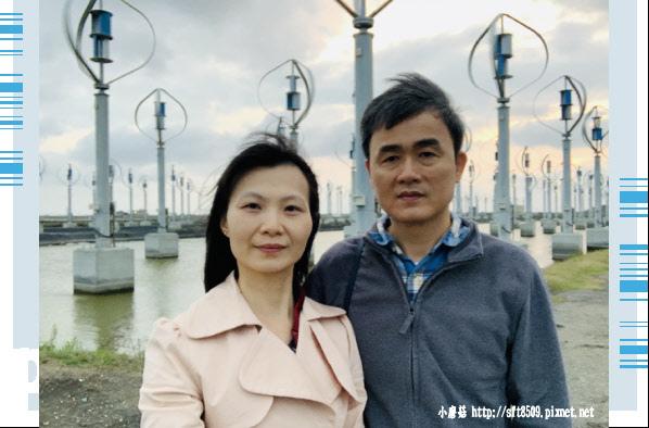 108.4.14.(70)彰化王功風力發電區.JPG
