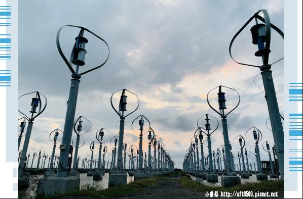 108.4.14.(76)彰化王功風力發電區.JPG