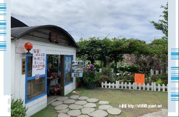 108.5.30.(1)竹子湖-花谷繡球花園.JPG