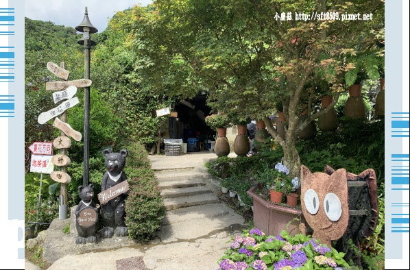 108.6.7.(20)竹子湖-大梯田生態農園.JPG