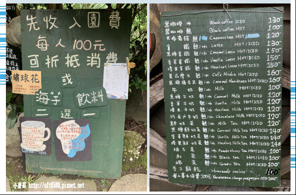 108.6.7.(3)竹子湖-名陽匍休閒農莊.JPG