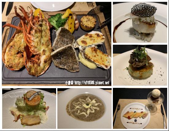 108.6.18.(57)台北-維多利亞酒店‧義式料理.JPG