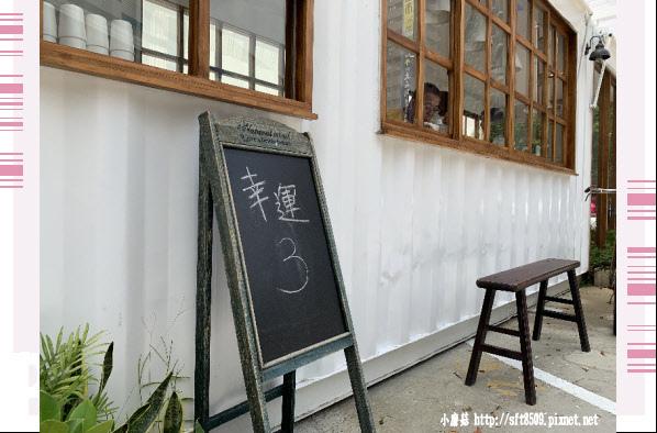 108.10.4.(10)阿米家JIA MIA.JPG