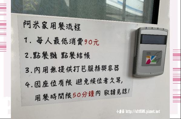 108.10.4.(14)阿米家JIA MIA.JPG