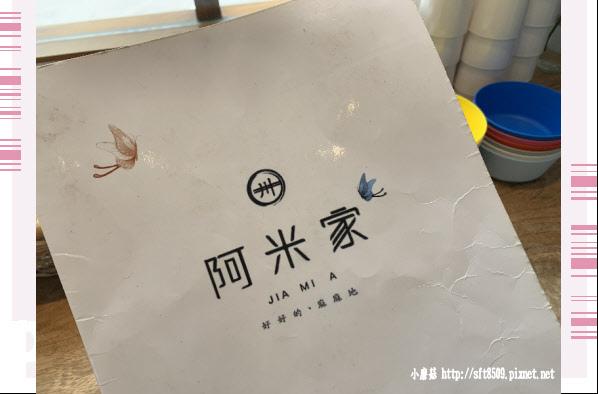 108.10.4.(25)阿米家JIA MIA.JPG