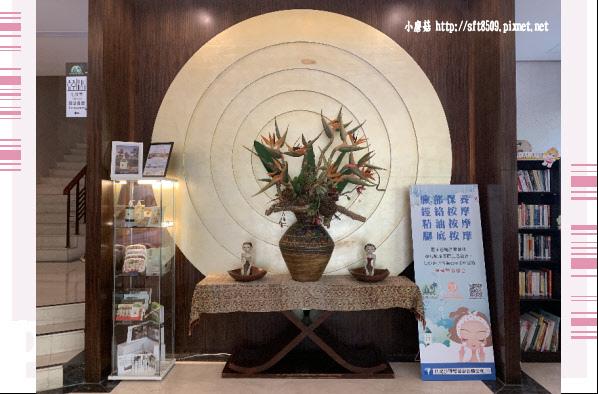 108.10.17.(15)惠來谷關泡湯.JPG