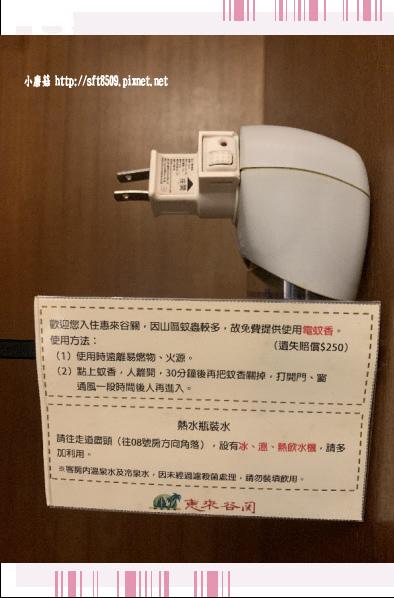 108.10.17.(25)惠來谷關泡湯.JPG