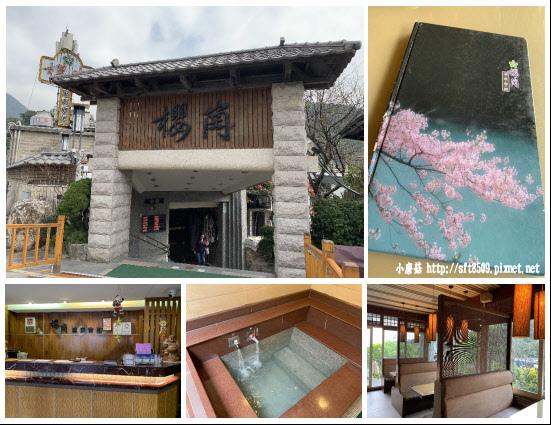 108.12.10.(39)天母-櫻崗溫泉會館.JPG