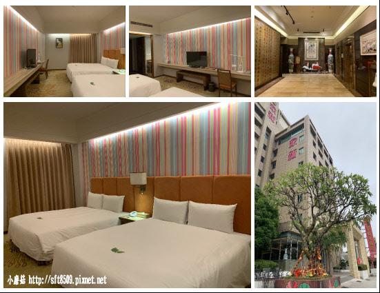 109.1.25.(62)台南-嘉新大飯店.JPG