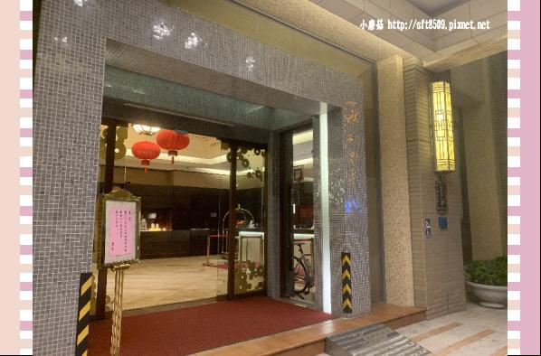 109.1.25.(4)台南-嘉新大飯店.JPG