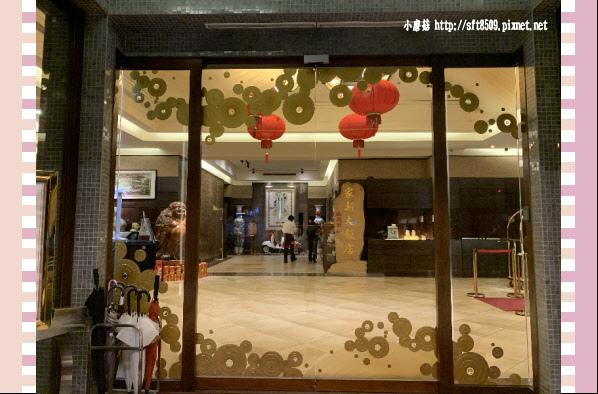 109.1.25.(5)台南-嘉新大飯店.JPG