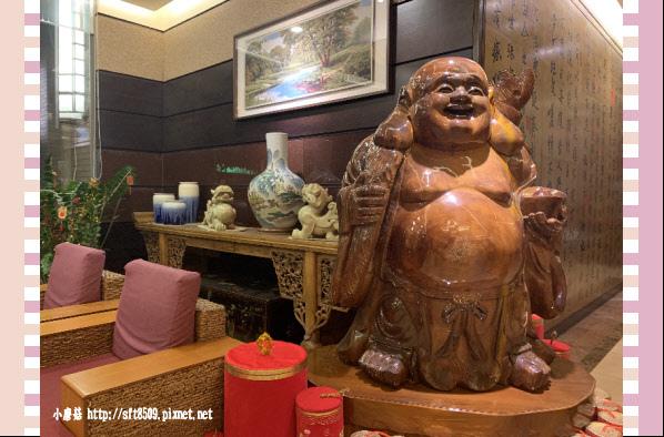 109.1.25.(7)台南-嘉新大飯店.JPG