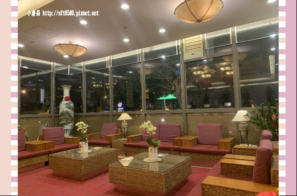 109.1.25.(8)台南-嘉新大飯店.JPG