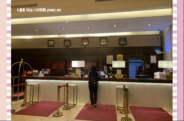109.1.25.(9)台南-嘉新大飯店.JPG