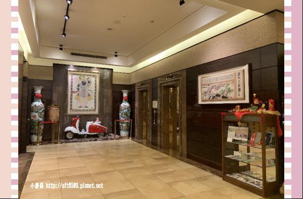 109.1.25.(12)台南-嘉新大飯店.JPG