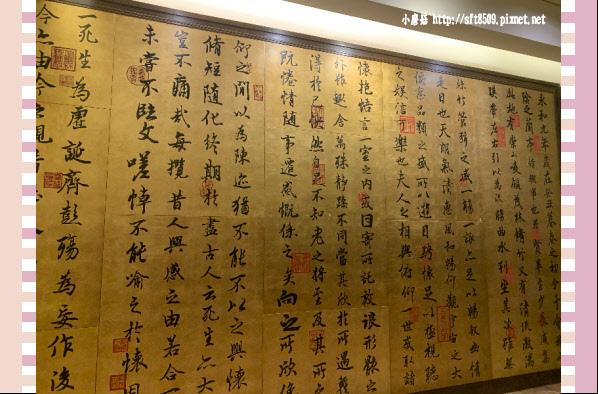 109.1.25.(14)台南-嘉新大飯店.JPG