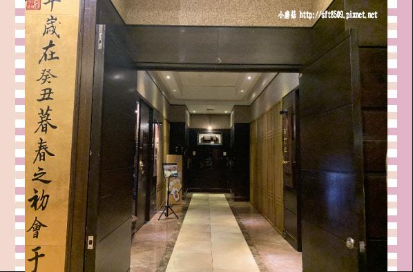 109.1.25.(16)台南-嘉新大飯店.JPG