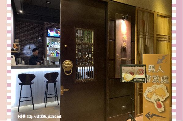 109.1.25.(17)台南-嘉新大飯店.JPG