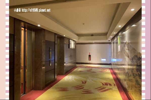 109.1.25.(21)台南-嘉新大飯店.JPG