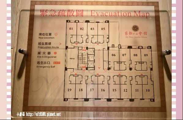 109.1.25.(23)台南-嘉新大飯店.JPG