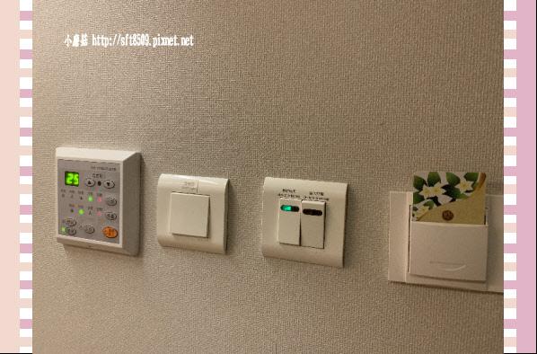 109.1.25.(27)台南-嘉新大飯店.JPG