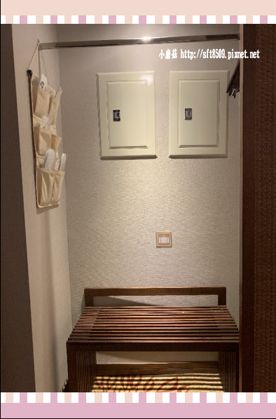 109.1.25.(31)台南-嘉新大飯店.JPG
