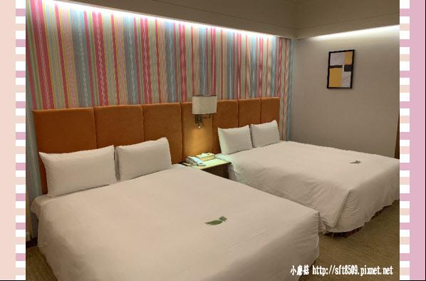 109.1.25.(44)台南-嘉新大飯店.JPG