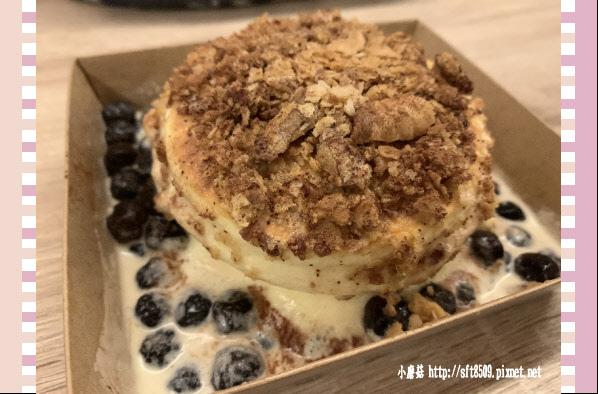 109.1.25.(50)台南-嘉新大飯店.JPG