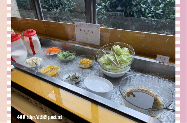 109.1.25.(55)台南-嘉新大飯店.JPG