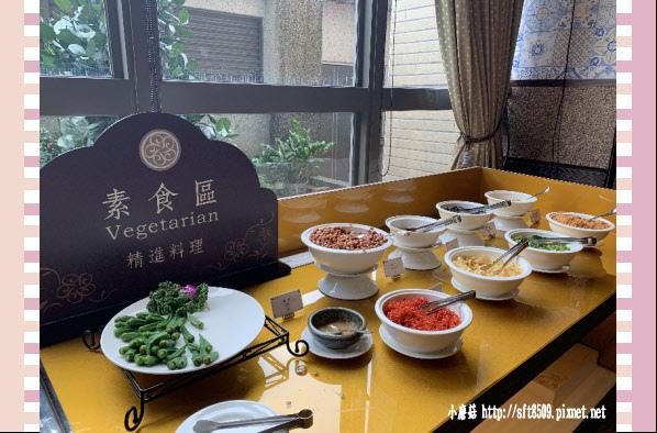 109.1.25.(56)台南-嘉新大飯店.JPG