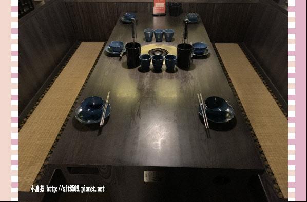 109.1.21.(15)這一鍋 皇室秘藏鍋物.JPG